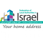 Union of Local Authorities in Israel (ULAI)
