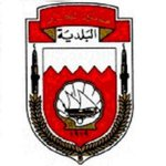 Ministry of Municipalities Affairs of Bahrain)